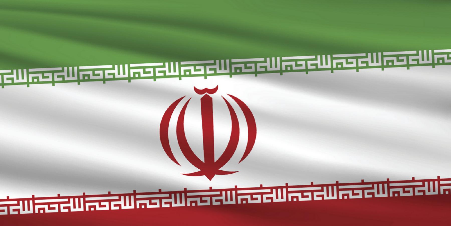 Firma und Investment im Iran