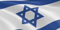 Tax Saving Corporation gründet Ihnen eine Firma in Israel