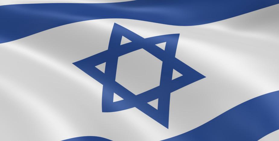 Tax Saving Corporation gründet Ihnen rechtssicher eine Firma in Israel